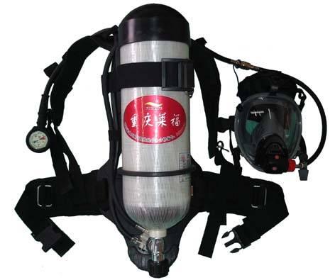 RHZKF6.8/9正压空气呼吸器