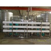 沈阳净化水处理设备DH1500-AS手动过滤净化水处理