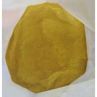 供应黄色聚合氯化铝