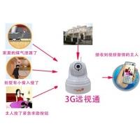 驻马店手机看家|手机视频看家|智能家居报警器|3G远视通