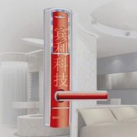 酒店锁厂家提供东莞酒店磁卡门锁