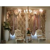 【天锦布艺】烟台天锦家居窗帘免费设计,量尺定做,价格实惠,大