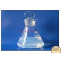 低钠型硅溶胶