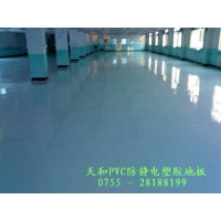 PVC防静电地板 ESD地板 PVC塑胶地板