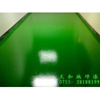 环氧地板/环氧树脂地板/环氧自流平地坪