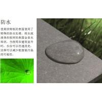 佳美HD埃特板-硅酸盐水泥埃特板-北京埃特板代理商