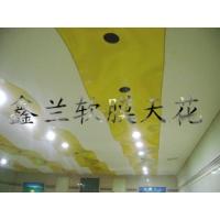 哈尔滨鑫兰软膜天花室内吊顶
