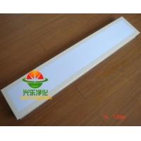 厂家直销特价供应喷塑嵌入式净化灯-兴乐净化