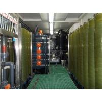 垃圾滲濾液處理DTRO膜