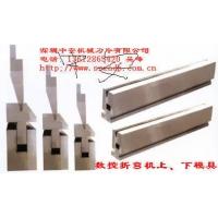 深圳刀片模具