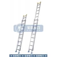 宝富铝合金单面升降梯、铝合金拉伸梯