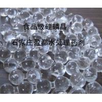中阳 硅磷晶【盈都】兴县 万荣 忻州