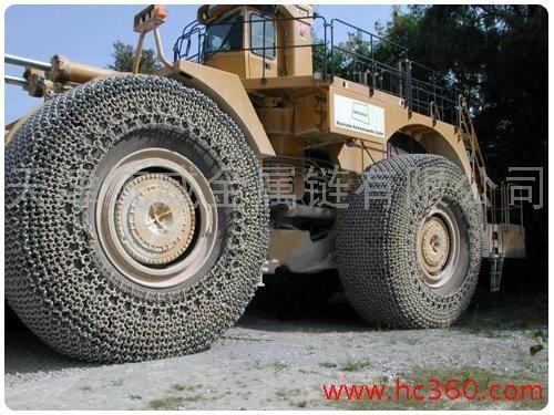 柳工铲车50装载机轮胎保护链50铲车轮胎防滑链