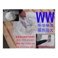 WW-A级防火不燃外墙隔热保温材料