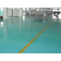 厂房环氧地板-东莞升科地板有限公司