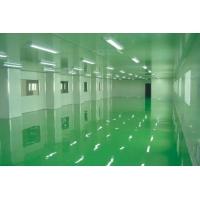供应东莞环氧树脂自流平地板、自流平地坪