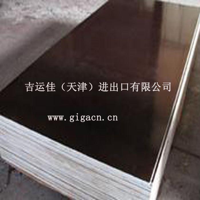 建筑木模板_建筑木模板复合木模板报价松木模板