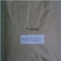 三升好威HEC羟乙基纤维素 增稠剂