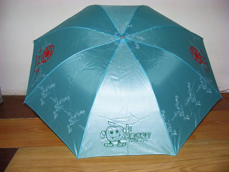 雨伞产品设计图