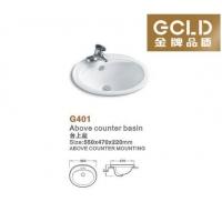 G401 台上盆 金牌品质卫浴GCLD