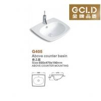 G405 台上盆 金牌品质卫浴GCLD