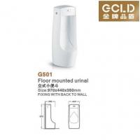 G501 立体式小便斗 金牌品质卫浴GCLD
