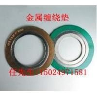 密封垫环的型号标准