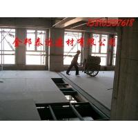 loft钢结构夹层楼板,阁楼钢结构夹层楼板,夹层楼板
