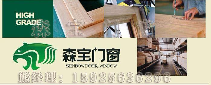 德式门窗,意式门窗