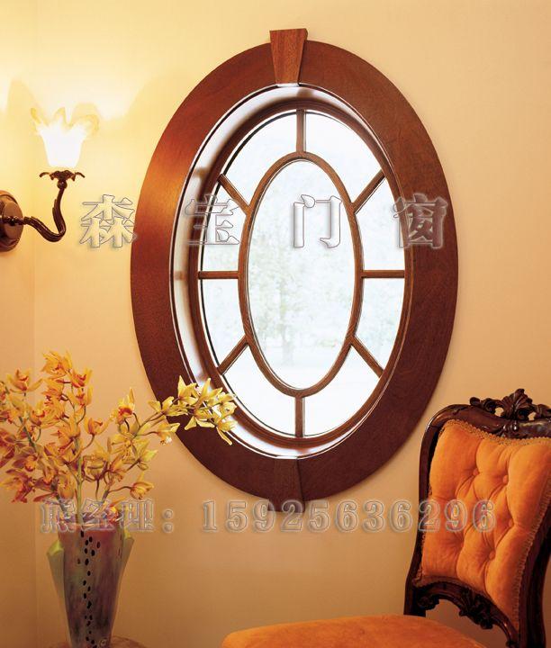 临安市实木门窗、铝木门窗—15925636296