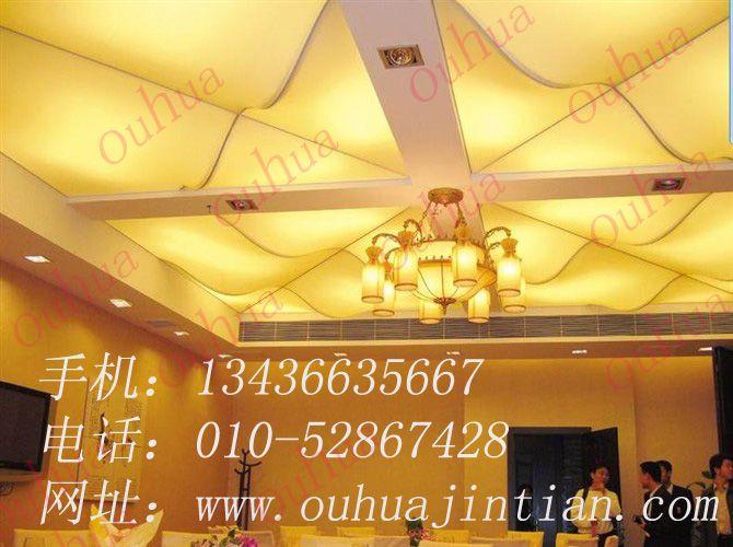 北京欧华鹏程软膜天花成为装饰新主张