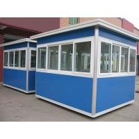 瓦房店集装箱销售,瓦房店集装箱改装,瓦房店工程集装箱