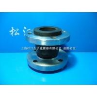 苏州双球体橡胶接头|找上海久沪|厂家批发