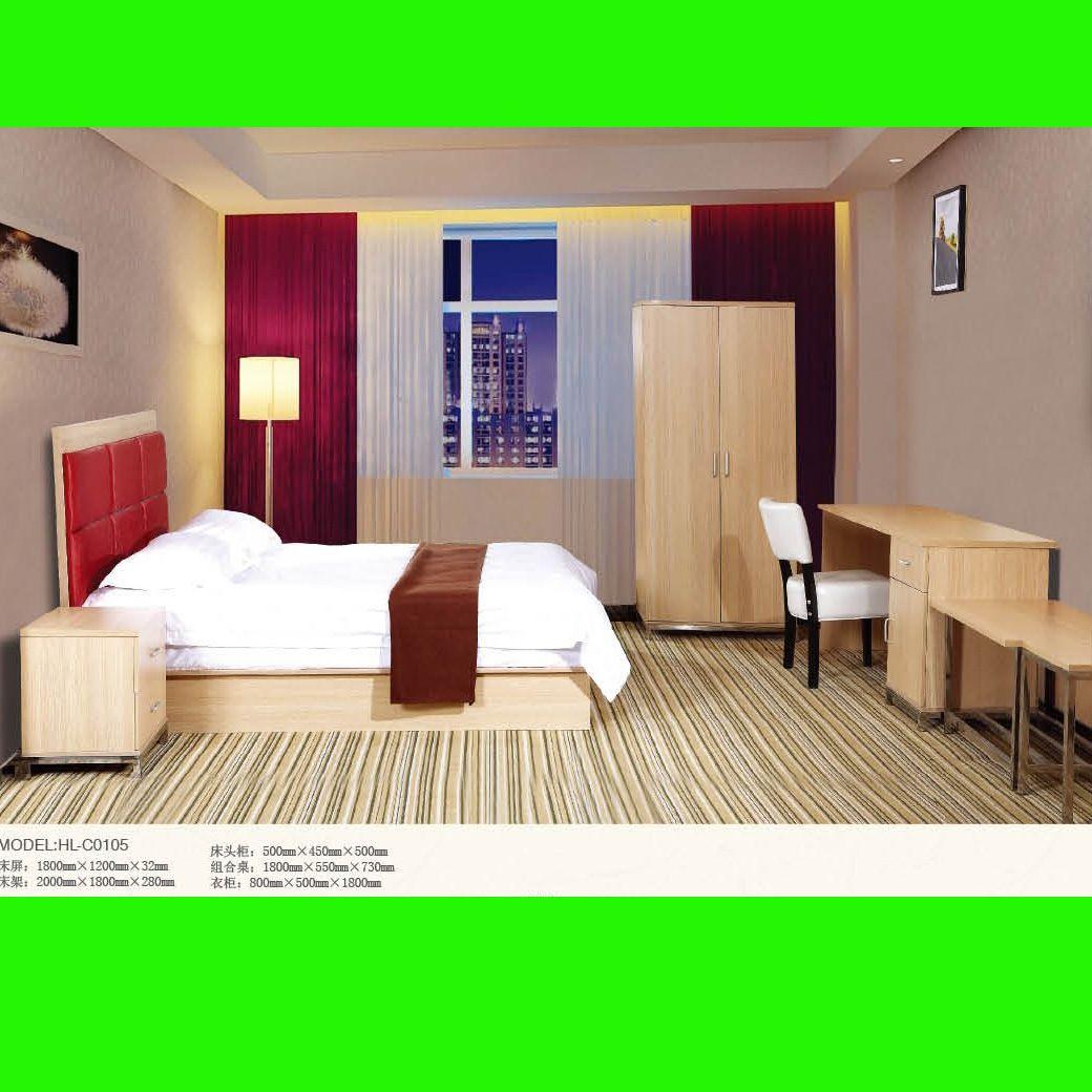 【酒店系列家具】、酒店系列家具专题-中国供应商