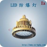 新疆防爆灯经销商,HBD9604LED防爆灯,led照明灯