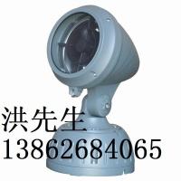 华东FGD023满堂圆形投光灯,  FGD-023/FGD-
