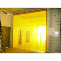 黄色透明防虫软门帘