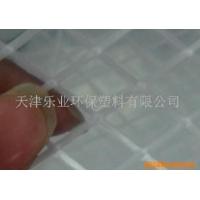 透明夹网布网格布