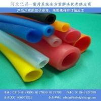 供应硅胶管 硅胶管报价 硅胶管生产厂家-河北亿昌