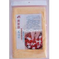 美家康超细纤维毛巾快干足浴巾让您舒服从脚底开始