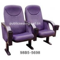 戏院影院座椅
