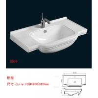 卫生洁具,潮州陶瓷盆厂,陶瓷盆,陶瓷柜盆,陶瓷艺术盆,薄边.