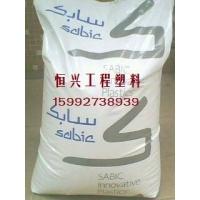 供应美国SABIC PBT 260HPR、3007、310S