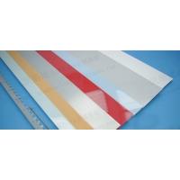 供应条型铝扣板