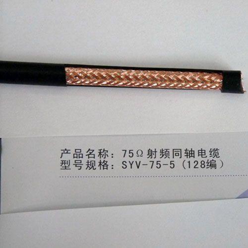 75ω射频同轴电缆