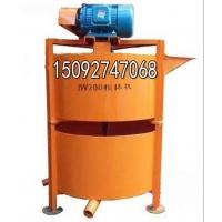 【JW200灰浆搅拌机】 JW200灰浆搅拌机价格  JW2