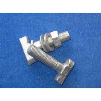 高质量合金钢异型螺栓,高强度紧固配件异型螺栓