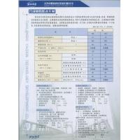 hdpe防水卷材、hdpe防水板