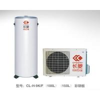 长菱空气源热泵热水器