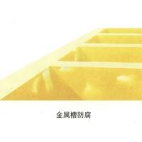 胡兴玻璃-金属槽防腐
